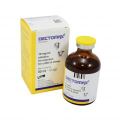 Dectomax Injection  image