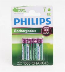 AAA Rechargeable Batteries 4 Pack  image